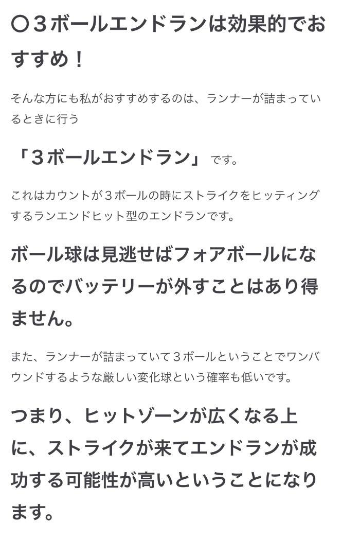 エン カウント 意味 音符・連符のカウント方法(連符の数え方) Iguchi